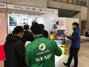 2蓄電池展示会